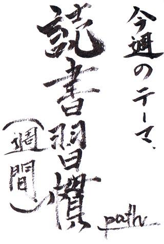 081208-1.jpg