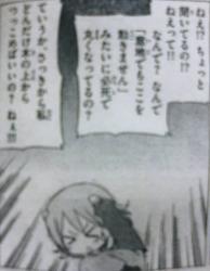 hayate_158_Fumi2