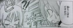 hayate_158_Fumi5