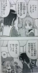hayate_159_Fumi&Sharna1
