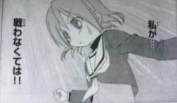 hayate_159_Fumi6