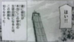 hayate_159_Fumi9
