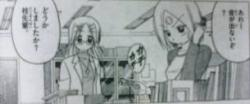hayate_160_Yukiji1