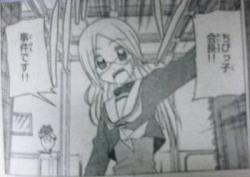 hayate_160_Makimura2