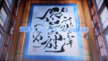 hayate_anime_44-1