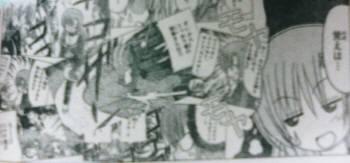 hayate_162_Hinagiku2