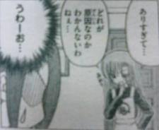 hayate_162_Ayumu&Hinagiku2