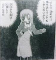hayate_162_Hinagiku3