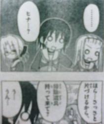 hayate_162_Chiharu&Miki&Risa1