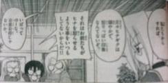 hayate_162_Chiharu&Yukiji&Risa&Miki