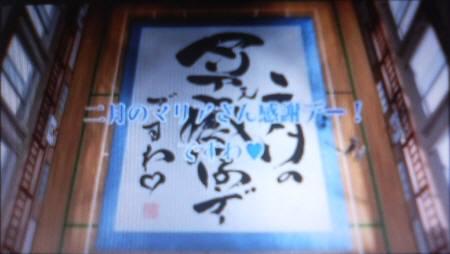 hayate_anime_45-1