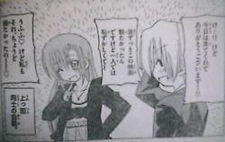 hayate_163_Hinagiku&Hayate1