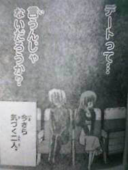 hayate_163_Hinagiku&Hayate4