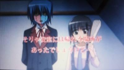 hayate_anime_46-14