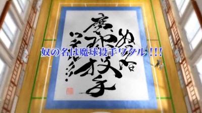 hayate_anime_46-15