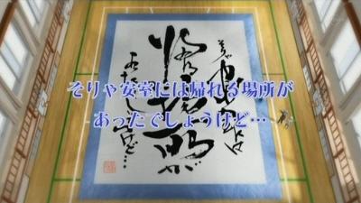 hayate_anime_47-1
