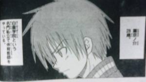 hayate_165_Kyonosuke1