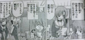 hayate_165_Hinagiku&Chiharu&Kyonosuke