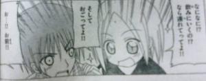 hayate_165_Kyonosuke&Yujiki1