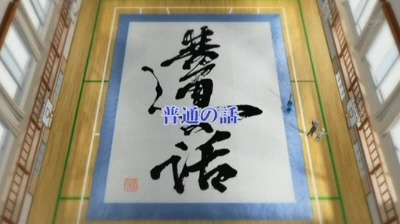 hayate_anime_49-1