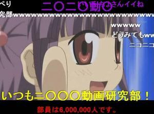 hayate_anime_49-5