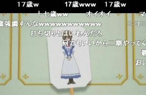 hayate_anime_49-15