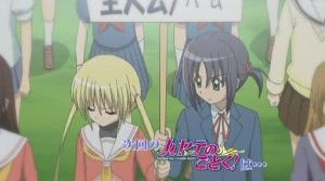 hayate_anime_49-17