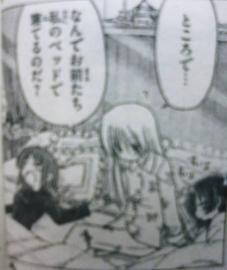 hayate_167_Nagi&Sakuya&Isumi