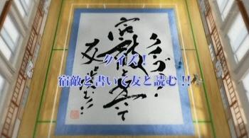 hayate_anime_50-1