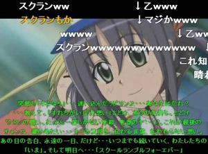 hayate_anime_50-9