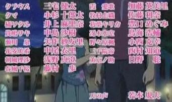 hayate_anime_51-10