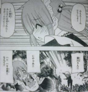 hayate_169_Izumi3