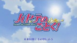 hayate_anime_52-3