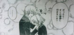 hayate_170_Hayate&Kotetsu1