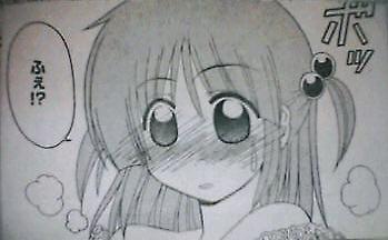 hayate_171_Izumi4