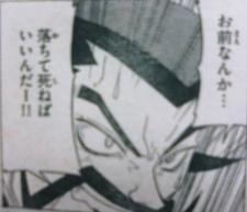 hayate_172_Izumi farther1