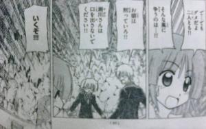 hayate_173_Izumi&Kotetsu&Hayate1