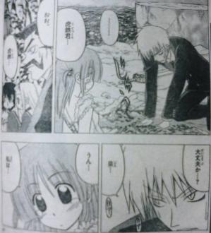 hayate_173_Kotetsu&Izumi2