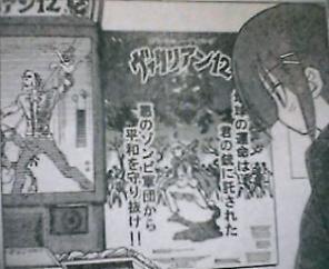 hayate_Sakuya2