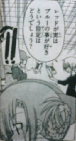 hayate_176_Hayate&Nagi&Hinagiku1