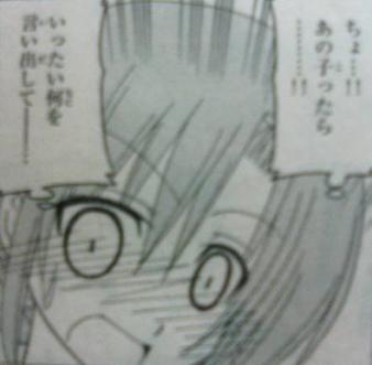 hayate_176_Hinagiku3