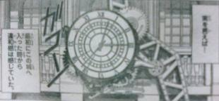 hayate_181_clock1