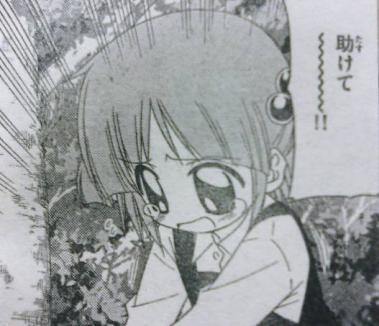 hayate_182_Izumi?1