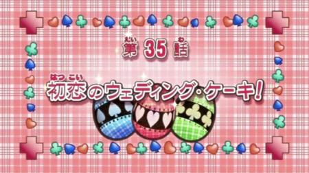 anime_Shugo Chara!_35_1