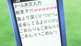 anime_Shugo Chara!_35_5