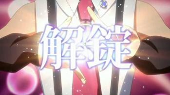 anime_Shugo Chara!_35_8