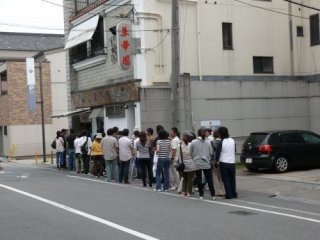 尾道ラーメン1