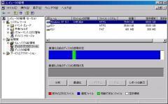 SCRshot00.jpg