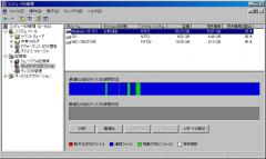 SCRshot29.jpg