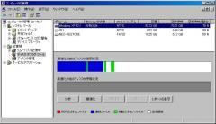 SCRshot31.jpg